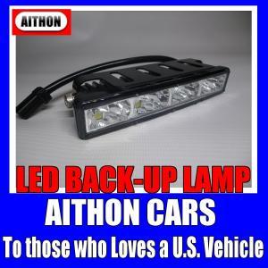 汎用4連LEDバックランプ吊り下げ式【薄型】|aithoncars-netshop