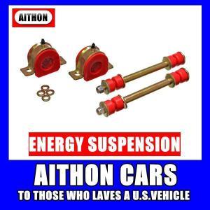 フロントスタビブッシュセット AWD 32mm|aithoncars-netshop