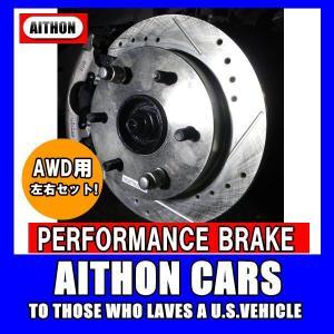 AWD用 パフォーマンス スリット ディスク ブレーキ 左右セット タホ ユーコン|aithoncars-netshop