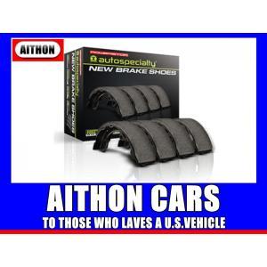 ドラムブレーキライニングシュー[POWER STOP]|aithoncars-netshop