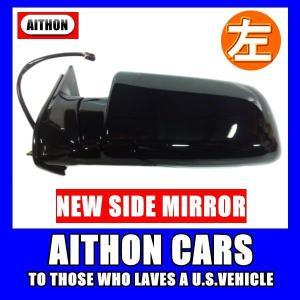 新品GMドアミラー左側(ヒーター無)|aithoncars-netshop
