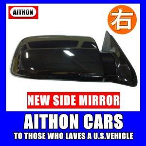 新品GMドアミラー右側(ヒーター無)|aithoncars-netshop