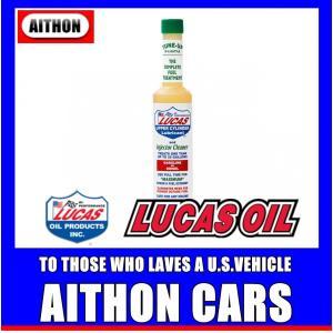ルーカスオイル 燃料トリートメント FUEL TREATMENT|aithoncars-netshop