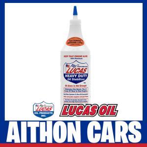 ルーカスオイル ヘビーデューティースタビライザー 添加剤|aithoncars-netshop