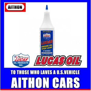 ルーカスオイル エンジンオイルストップリーク|aithoncars-netshop