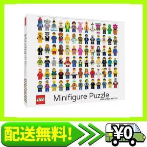レゴ ミニフィギュアパズル|aito-create