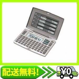 カシオ 漢字 英和 和英 電子辞書 50音配列キー XD-J55-N aito-create