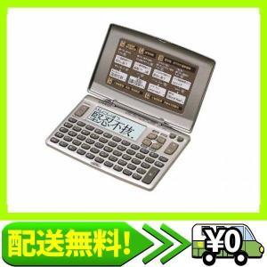 カシオ 電子辞書 エクスワード スタンダードモデル XD-90-N aito-create