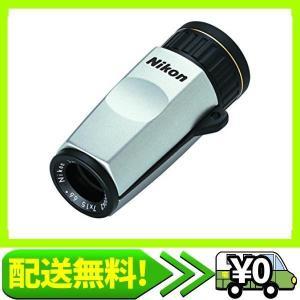 Nikon 単眼鏡 モノキュラー HG 7×15D (日本製)|aito-create
