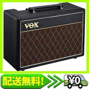 VOX(ヴォックス) コンパクト ギターアンプ Pathfinder 10 自宅練習 ファーストアンプに最適 ヘッドフォ・・・ aito-create