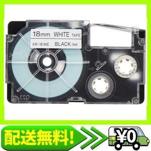 カシオ ラベルライター ネームランド 純正 テープ 18mm XR-18WE-5P-E 白地に黒文字 5本 aito-create