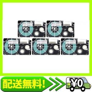 カシオ ラベルライター ネームランド 純正 テープ 9mm XR-9X-5P-E 透明に黒文字 5本 aito-create