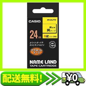 カシオ ラベルライター ネームランド マグネットテープ 24mm XR-24JYW 黄 aito-create