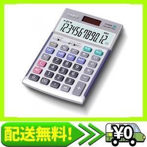 カシオ 本格実務電卓 12桁 検算機能 グリーン購入法適合 テレワークの効率UP ジャストタイプ シルバー JS-20WK aito-create