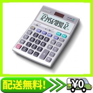 カシオ 本格実務電卓 12桁 検算機能 グリーン購入法適合 デスクタイプ DS-20WK-N aito-create