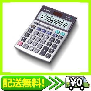 カシオ 本格実務電卓 12桁 グリーン購入法適合 デスクタイプ DS-12WT-N aito-create