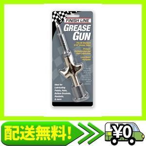 FINISH LINE(フィニッシュライン) グリスガン TOS03800|aito-create