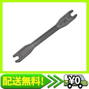 ホーザン(HOZAN) ペダルレンチ サイズ:15×15mm 強力型15度オフセット/薄刃ストレート C-200|aito-create
