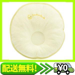 西川産業 babypuff ドーナツ枕(中) クリーム 綿100% LMF1501302|aito-create