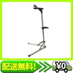 Bikehand自転車修理スタンド - ホームポータブル自転車メカニック作業台 - マウンテンバイクやロードバイクのメン・・・|aito-create