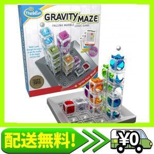 シンクファン (ThinkFun) グラビティ・メイズ (Gravity Maze) [正規輸入品] 迷路ゲーム|aito-create
