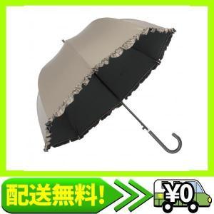 傘と日傘専門店リーベン(Lieben) 日傘 ブラック 55cm×8本骨 UV晴雨兼用ジャンプ傘 フリル アンティークゴ・・・ aito-create