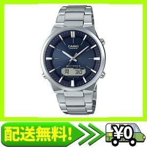 [カシオ] 腕時計 リニエージ 電波ソーラー LCW-M510D-2AJF メンズ シルバー|aito-create