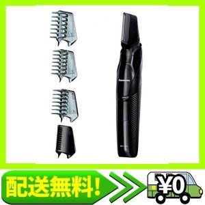 パナソニック ボディトリマー お風呂剃り可 男性用 黒 ER-GK70-K|aito-create