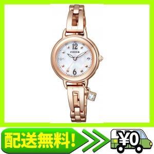 [シチズン] 腕時計 ウィッカ ソーラーテック電波時計 ブレスライン ハッピーダイアリー KL0-961-11 レディー・・・ aito-create