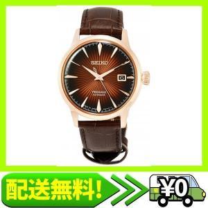 [セイコーウォッチ] 腕時計 プレザージュ ブラウングラデーション文字盤 ボックス型ハードレックス シースルーバック ブ・・・ aito-create