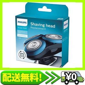 フィリップス メンズシェーバー 7000シリーズ 替刃 ブラック SH70/71|aito-create