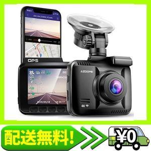 【GPS搭載 WiFi付き】ドライブレコーダー 4K 2880×2160Pixel 超高画質 400万画素 wifi搭載・・・|aito-create