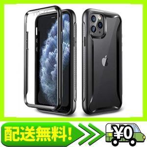 ESR iPhone 11 Pro ケース ハイブリッドバンパーケース アイホン 11 Pro カバー【衝撃吸収 360・・・|aito-create