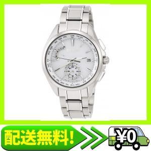 [セイコーウォッチ] 腕時計 ブライツ BRIGHTZ(ブライツ) ソーラー電波 チタン デュアルタイム表示 ワールドタ・・・|aito-create