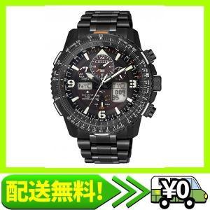 [シチズン] 腕時計 プロマスター エコ・ドライブ電波時計 クロノグラフ 特定店取扱モデル JY8075-51E メンズ・・・ aito-create