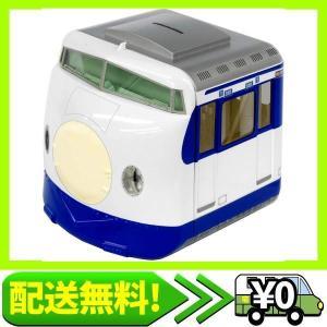 電車銀行 新幹線0系|aito-create