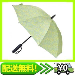 SPICE OF LIFE(スパイス) 扇風機付き日傘 ファンファンパラソル フラワー ブラックコーティング UVカット・・・|aito-create