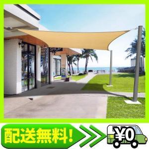 HIRARI 撥水 3.6m 正方形 長方形 UVカット シェード セイル 砂色 300D高品質防水ポリエステル [1年・・・ aito-create