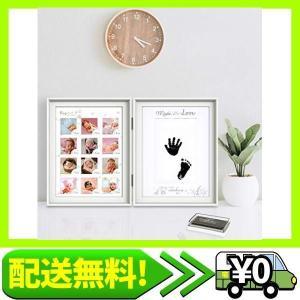 TENKOO ベビーフレーム 赤ちゃん 手形 足形 月齢フォト 12ヶ月フォトフレーム 写真入れ ベビー・・・|aito-create