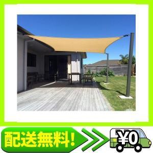 SUNNY GUARD シェード セイルシェード 正方形3×3mクールシェード サンシェード 日よけシェード オーニング・・・ aito-create