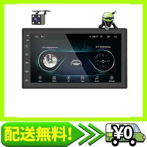 2 Din カーオーディオプレーヤー Android 9.0 カーステレオ Doubel Din 7インチ タッチスクリ・・・|aito-create