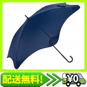 [ムーンバット] BLUNT ブラント 正規品 ライト LITE 婦人長 耐風傘 UV 晴雨兼用 日傘 手開き 親骨58・・・ aito-create