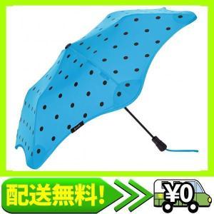 [ムーンバット] BLUNT ブラント 正規品 メトロ METRO 婦人折 耐風傘 UV 晴雨兼用 日傘 ジャンプ 親骨・・・ aito-create