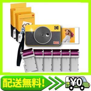 コダック(Kodak)Mini Shot 2 レトロ ポータブル ワイヤレス インスタントカメラ&フォトプリンター &ス・・・|aito-create