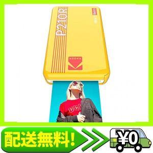 コダック(Kodak)Mini 2 レトロ ポータブル インスタントフォトプリンター &チェキプリンターワイヤレス接続 ・・・|aito-create