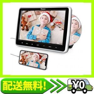 NAVISKAUTO ヘッドレストモニター dvd内蔵 スロットイン HDMI入力 スマホ同期 dvdプレーヤー 車載 ・・・|aito-create