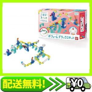 バンダイ ころがスイッチ ドラえもん ボリュームデラックスキット (おもちゃ屋が選んだクリスマスおもちゃ2020「幼児、・・・|aito-create