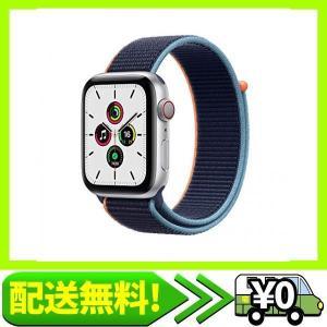 最新 Apple Watch SE(GPS + Cellularモデル)- 44mmシルバーアルミニウムケースとディープ・・・ aito-create