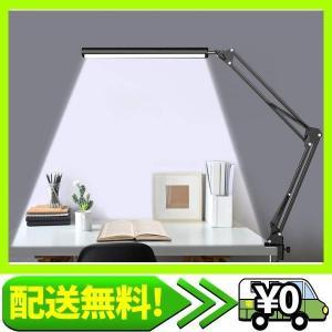 CestMall デスクライト LEDデスクスタンド USB給電 クランプ付き 電気スタンド アームライト 10段階調光・・・|aito-create
