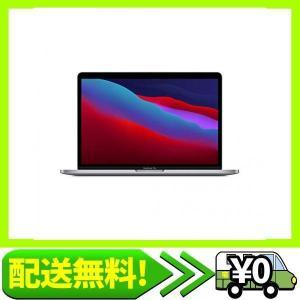 最新 Apple MacBook Pro Apple M1 Chip (13インチPro, 8GB RAM, 512GB・・・|aito-create